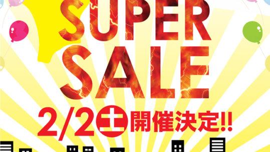 2/2 日本行き航空券super sale Amnet