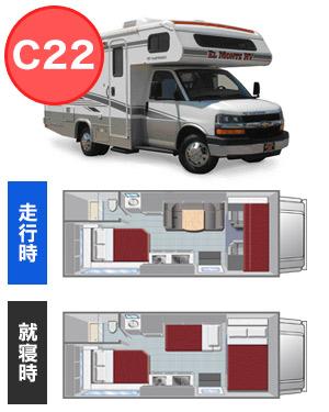 C22 Camping Car