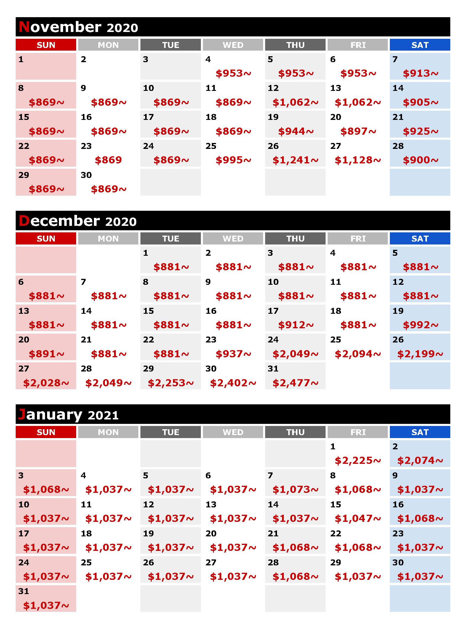 カンクン「航空券+オールインクルーシブホテル3泊パッケージ」料金カレンダー