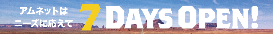 7 Days Open!