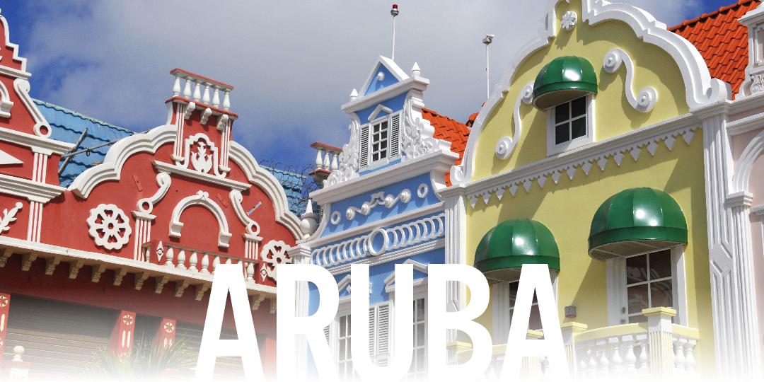Aruba(アルーバ)